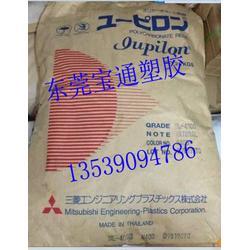 供应加纤防火PC 7025G30 泰国三菱 30%纤PC图片