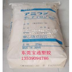 CM3304-V0 CM3304-V0 Toray 防火 纯树脂图片