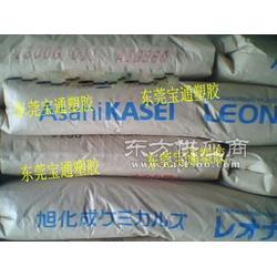 14G15 14G25 14G33 14G50 加纤PA66 日本旭化成