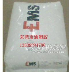 HTV-45H1 PPA加GF45 PA6T加6LEMS 品牌图片