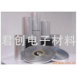 苏州铝箔胶带_君创电子材料(在线咨询)_铝箔胶带
