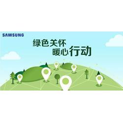 三星中央空调安装-金帝福源(在线咨询)武汉三星中央空调图片