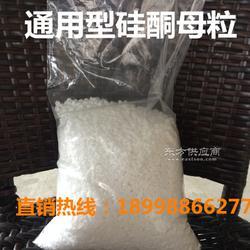 硅酮母粒高含量高温塑料润滑剂 表面抗刮花剂图片