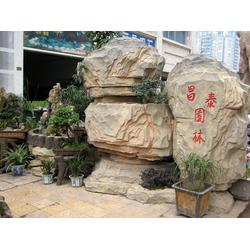 假山鱼池厂家-太原假山鱼池-太原恒阳景观图片