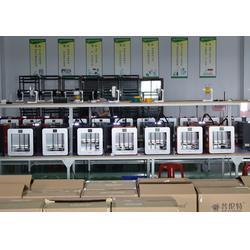 儿童3d打印机厂家-杭州儿童3d打印机-普伦特3d打印机图片