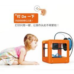 教育3D打印机价-成都教育3D打印机-普伦特3D打印机图片