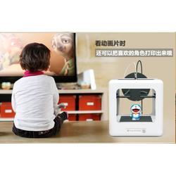 儿童3d打印机创业项目、普伦特3d打印机、北京儿童3d打印机图片