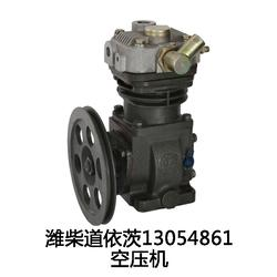 潍柴空压机-买水泵气泵找有友气泵-潍柴空压机生产商图片
