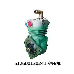 空压机水泵厂有友气泵 潍柴空压机-潍柴空压机图片