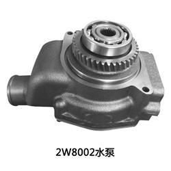 2w8002厂家-空压机水泵厂有友气泵-2w8002批发