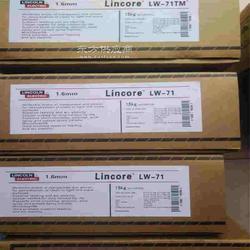 美国林肯LW-71 Plus药芯焊丝图片