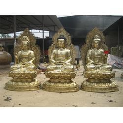 新疆西方三圣佛像、艺都雕塑、铜雕西方三圣佛像图片