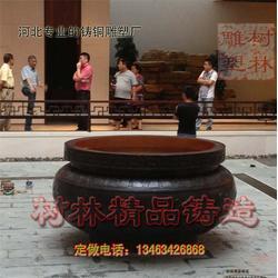 永川区铜缸-故宫的铜缸-艺都雕塑(优质商家)图片