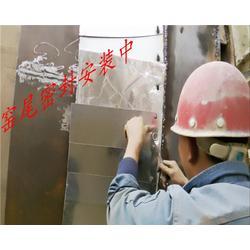 回转窑窑头密封厂家,黑龙江窑头密封,硕晟环保科技(查看)图片