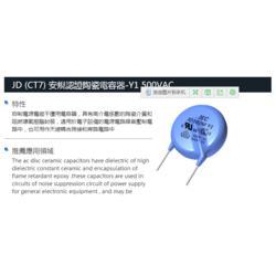 苏州宏品(图)|陶瓷电容生产厂家|陶瓷电容图片