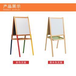 可升降畫板,宏順工藝品質無憂,畫板圖片