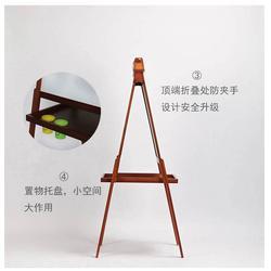 實木兒童畫板-宏順工藝您的放心之選-兒童畫板圖片