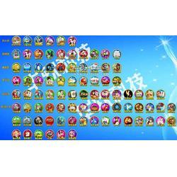 时尚前卫得网页app开发软件公司来北丨京找八优h5电玩城开发商炫彩人生从此开始图片