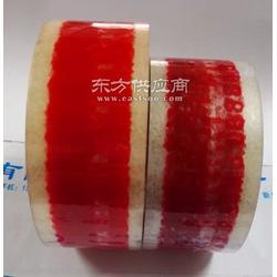 热销 印字胶带足米足数 支持定做 高粘打包胶带