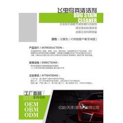 高泡洗车液-高泡洗车液OEM-亿能清洁剂(推荐商家)图片