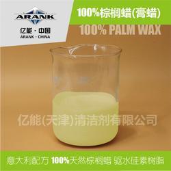 超驱水蜡OEM-超驱水蜡-ARANK清洁剂(查看)图片
