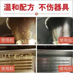 油烟清洁剂工厂-郑州油烟清洁剂-亿能清洁剂公司(查看)图片