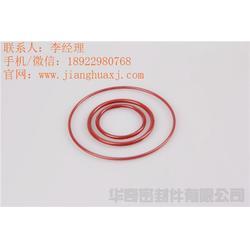 华奇密封件(多图)|机械密封圈|密封圈图片
