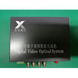 友訊通信質量保證、視頻光端機、光端機圖片
