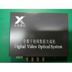 音频光端机厂家、光端机、友讯通信专业品质(查看)图片