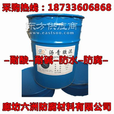 防水防腐沥青胶泥质保15年公司图片