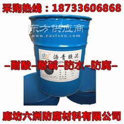 防水防腐沥青胶泥自产自销单位