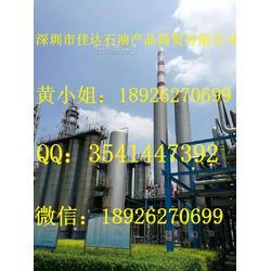 厂家直销供应工业白油46号图片