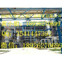 供应7号工业白油白矿油图片