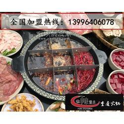 受欢迎的是哪家火锅店图片