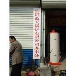 燃气锅炉热效率、淄博富润仓、山东燃气锅炉图片