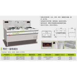 电磁煲汤炉直销-临沧电磁煲汤炉-炉旺达厨业有限公司图片