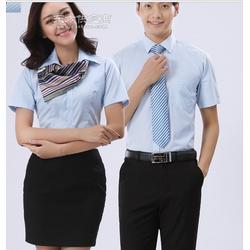 白云区 工作服 西装 衬衫 西装 工作服订制图片