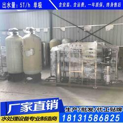 曹妃甸井水净化设备曹妃甸井水过滤系统图片