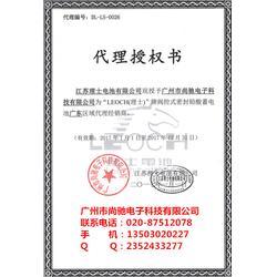 电动车6-EVF-80/12V80AH_铅酸蓄电池广州代理图片
