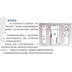 氨逃逸治理的厂家-蓝光电子(在线咨询)氨逃逸图片