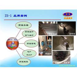蒸汽管道隔热节能少温降_厂家直销(在线咨询)_海南隔热图片