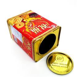 礼品铁盒 铭盛制罐3天快速打样 马口铁礼品铁盒