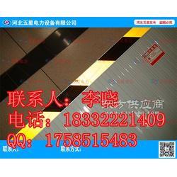 安全防护发电厂必备挡鼠板AA不锈钢电厂专用挡鼠板图片