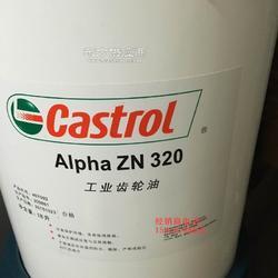 供应嘉实多Alpha SP 680高品质工业齿轮油,嘉实多Alpha SP 1000齿轮油,嘉实多工业润滑油图片