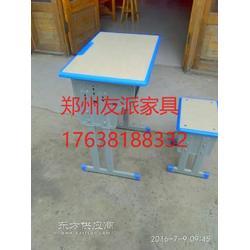 友派家具学校学生课桌椅家具生产优质服务图片