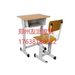 友派家具补习班课桌椅家具生产实惠图片