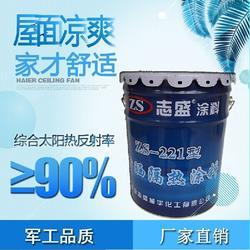 防晒隔热漆-北京志盛威华(在线咨询)隔热漆图片