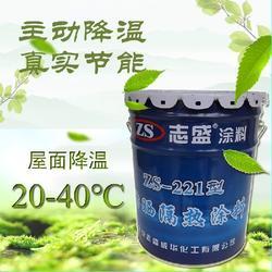 降温-彩钢房如何降温-北京志盛威华(优质商家)图片