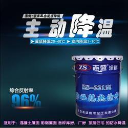 涂料-屋顶防晒涂料-北京志盛威华(优质商家)图片