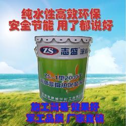 保溫-保溫防腐方法-北京志盛威華(優質商家)圖片